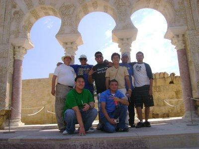 The Ruins of the Medina Azahara