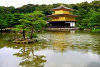Kyoto - Kinkakuji, The Golden Pavilion