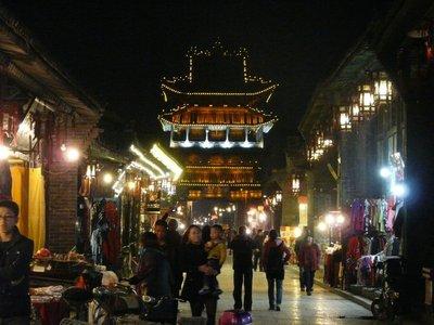 Nighttime in Pingyao
