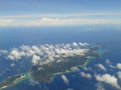 Pogled iz zraka