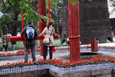 Big Bell at Small Goose Pagoda