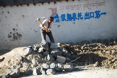 Women's Work, Shigatse