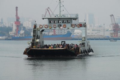 Ferry Zhanjiang