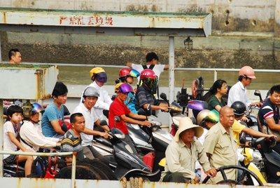 Zhanjiang Ferry