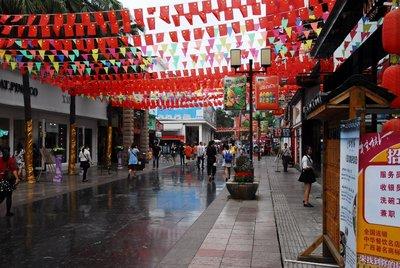 Pedestrian Way, Guilin