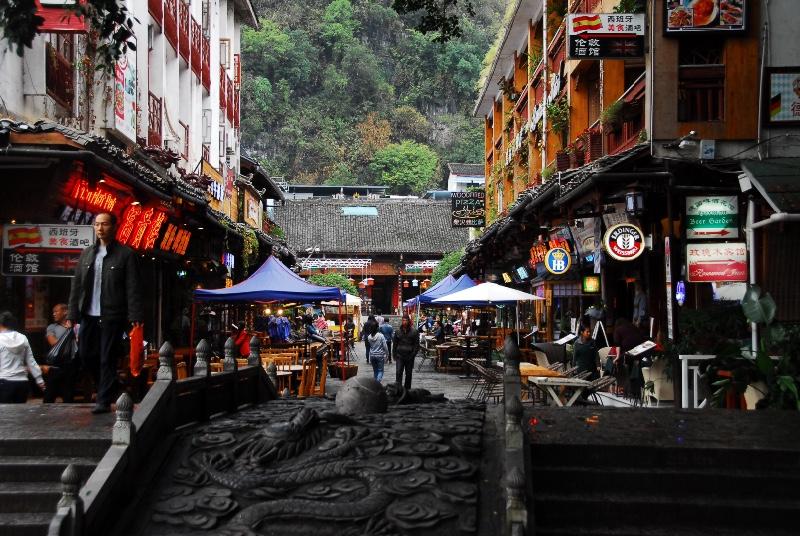 West Street, Yangshuo