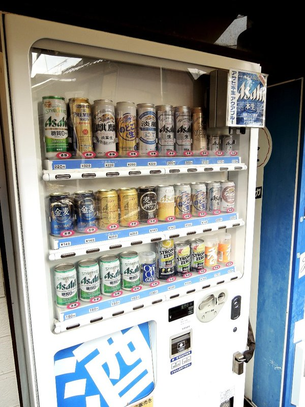 talk about convenience... you can find anything in a vending machine here