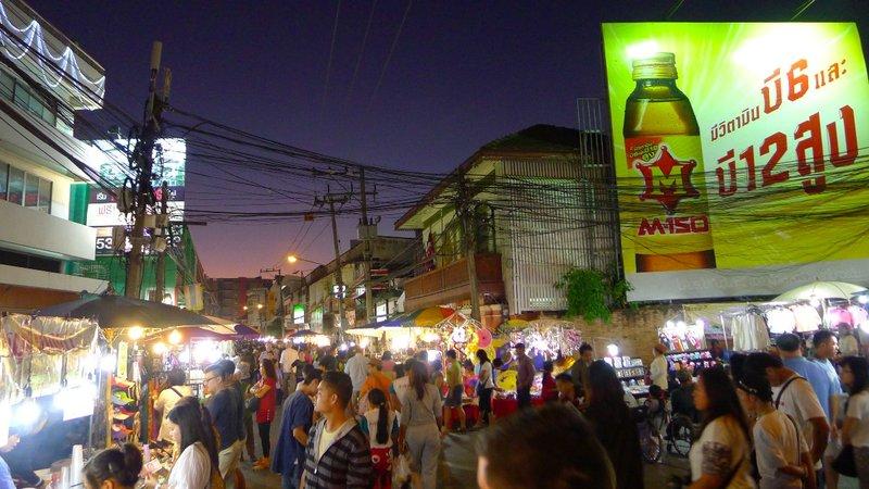 large_NightMarket1.jpg