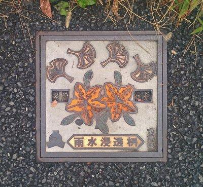 tokyo_6.jpg