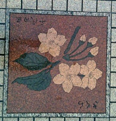 tokyo_8.jpg