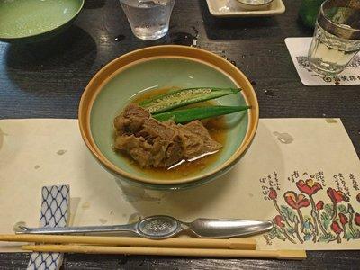 wakata_10.jpg