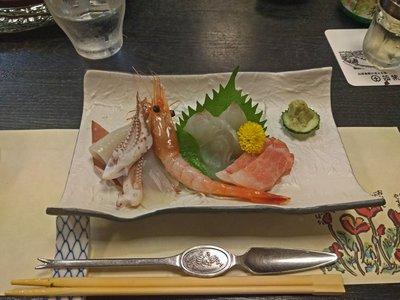 wakata_5.jpg