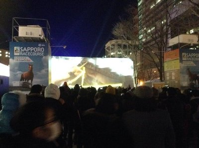 More 3D mapping @Odori Park site