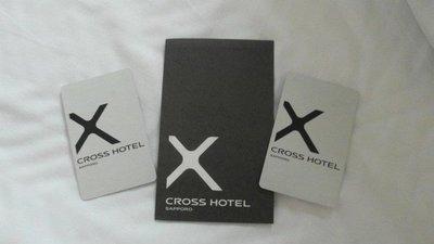Cross Hotel Sapporo Key cards