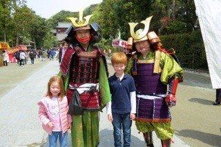 'Samurai warriors'