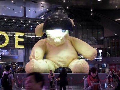 Doha_airport_teddy.jpg