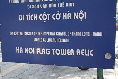 Hanoi_City_056.jpg