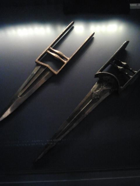 Qatar dagger