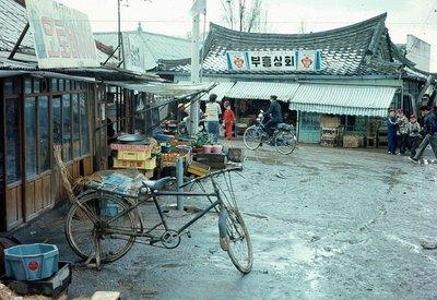 EGL-00344.jpg-S Korea 1973