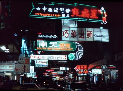 EGL-0328-Hong Kong 1974