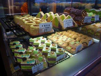 Chinese_Cakes.jpg