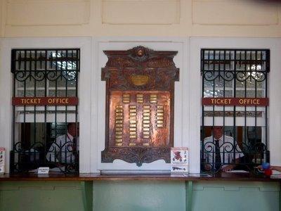 Scenic Railway ticket office