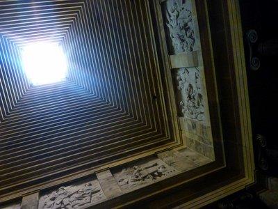 Shrine_hole.jpg
