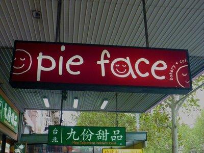 Sign_Pie_Face.jpg