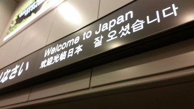 Welcome to Japan !