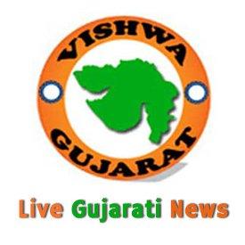 Live Gujarati News