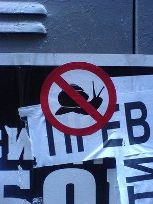 Beograd - Sign