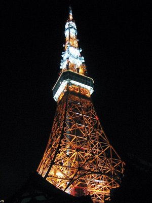 Tokyo - Tokyo Tower at Night