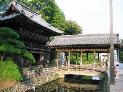 Asahikaga