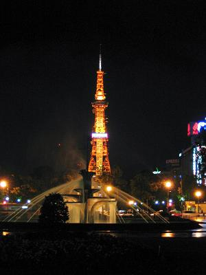 Sapporo - Tower