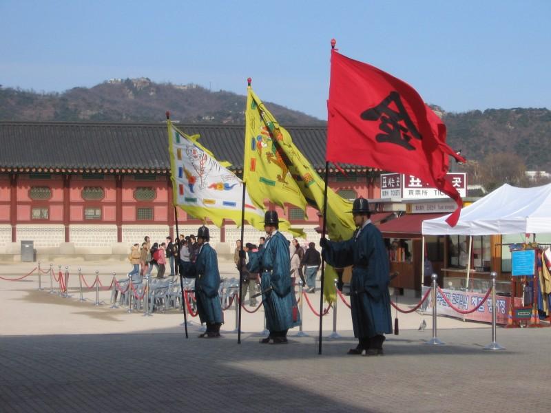 Seoul - Gyeongbokgung Royal Palace