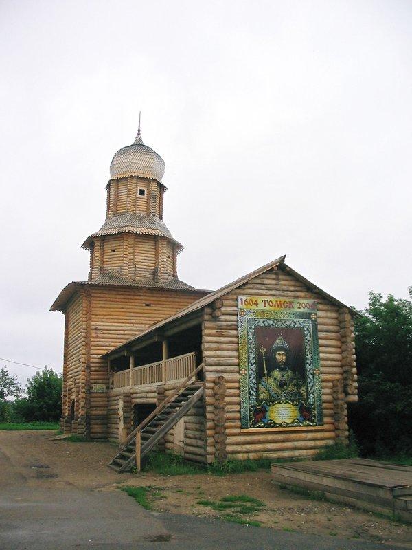 Tomsk - Kremlin