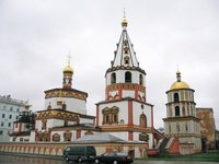 Irkutsk - Cathedral