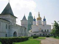 Tobolsk - Kremlin