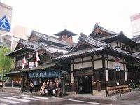 Matsuyama - Dogo Onsen