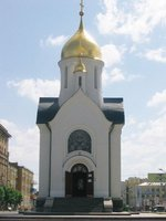 Novossibirsk - Small church built in the geographic centre of Russia
