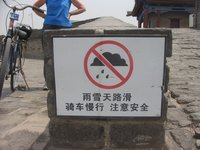 Xi'an - One of my favourite signs so far, on Xi'an City Walls