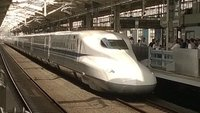 1_Shinkansen.jpg