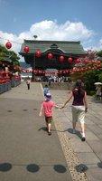 1_Zenko-ji_Temple_Gates.jpg