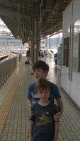 2_Our_first_Shinkansen.jpg