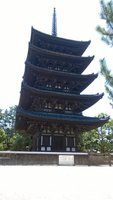 33__Kofuku..orey_Pagoda.jpg