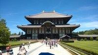 38_Todai-ji_at_Nara.jpg