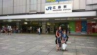 5_Hiroshima_Station.jpg