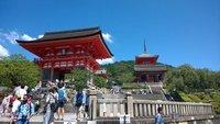 9_Jishu_sh..u_Temple__2.jpg