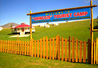 "Welcome to ""Chinggis"" Tourist Base Camp or Mongolian Resort!"