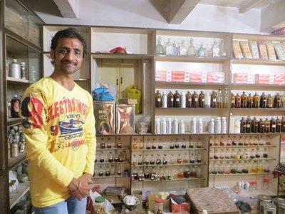 Varanasi - aux huiles essentielles